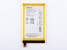 Original Sony LIS1574ERPC Battery For Sony Xperia E4 E2033 E2105 E2003 2300mAh