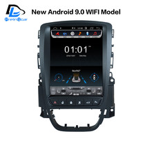 32G ROM Vertical screen android 9.0 system car gps multimedia video radio player in dash for opel ASTRA J car navigaton stereo(China)