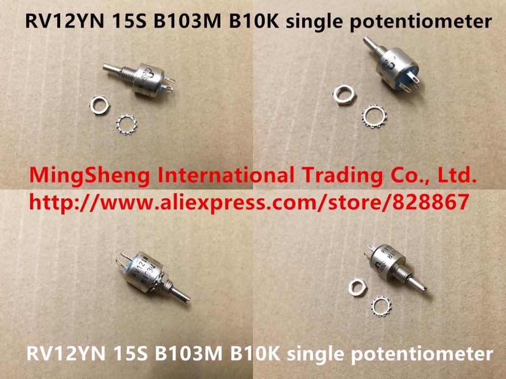 Nuovo originale di 100% Giappone import RV12YN 15 S B103M B10K B1K B30K singolo potenziometro (INTERRUTTORE)Nuovo originale di 100% Giappone import RV12YN 15 S B103M B10K B1K B30K singolo potenziometro (INTERRUTTORE)
