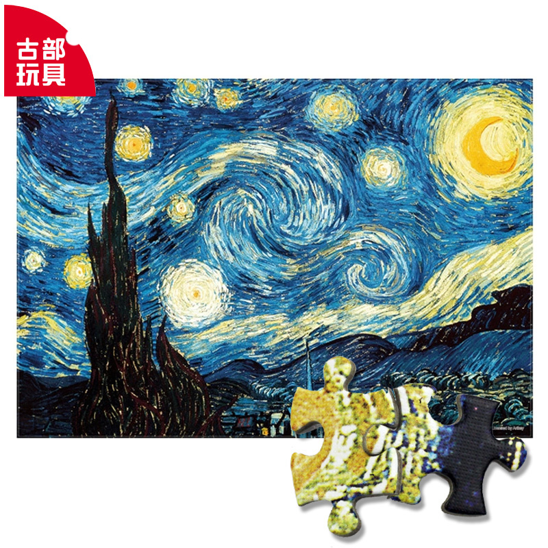 1000 Pcs/Set Diamond Puzzle Famous Painting of World Van Gogh Oil Painting Adult Kids DIY Jigsaw Puzzle Creativity Imagine Toys 2