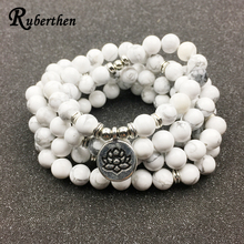 Ruberthen Designed Women`s Bracelet Trendy 108 Mala Howlite Lotus Bracelet or Necklace High Quality Yogi Jewelry Gift for Girls