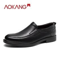 AOKANG 2019 الأزياء الأعمال اللباس حذاء رجالي أنيقة الرسمي الزفاف أحذية الرجال الانزلاق على chaussures أرض الإنسان أون cuir