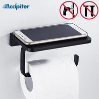 Nail Free Toilet Paper Holder With Phone Shelf Towel Roll Rack Phone Shelf With Hooks Wall Mounted metal Toilet Paper shelf