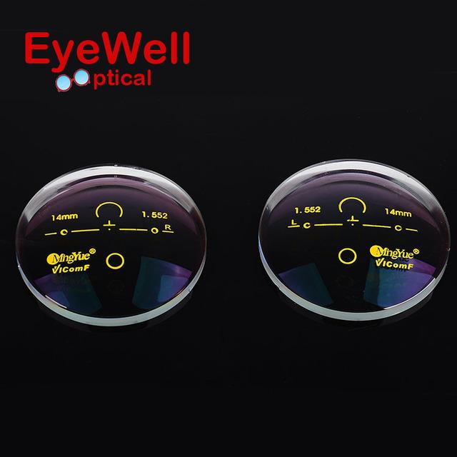 1.56 Índice de forma livre Multifcoal Interior Progressive Óculos Lentes de Prescrição Ver Visões Muito Longo e Ver de Perto confortável