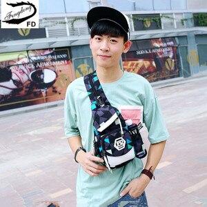 Image 3 - FengDong 안티 절도 남자 작은 가슴 가방 남성 물병 가방 소년 crossbody 하나의 어깨 가방 여행 가방 여성 데이 팟