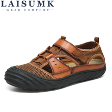 LAISUMK Brand Breathable Mens Casual Shoes Summer 2019 Fashion Mesh Zapatos Hombre Size 38-44 Footwear