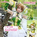 Koizumi Hanayo Cosplay Love Live! Lovelive School Idol Project Green Cheongsam Kawaii Women Costume
