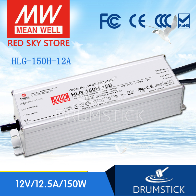 Selling Hot MEAN WELL HLG-150H-12A 12V 12.5A meanwell HLG-150H 12V 150W Single Output LED Driver Power Supply A type [sumger1] mean well original hlg 150h 15b 15v 10a meanwell hlg 150h 15v 150w single output led driver power supply b type