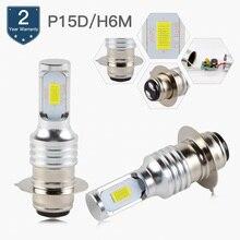 цена на Bevinsee Car CSP Chips DRL LED Daytime Running Lights LED 6500K Pure White Fog Light P15D Super White Bulbs