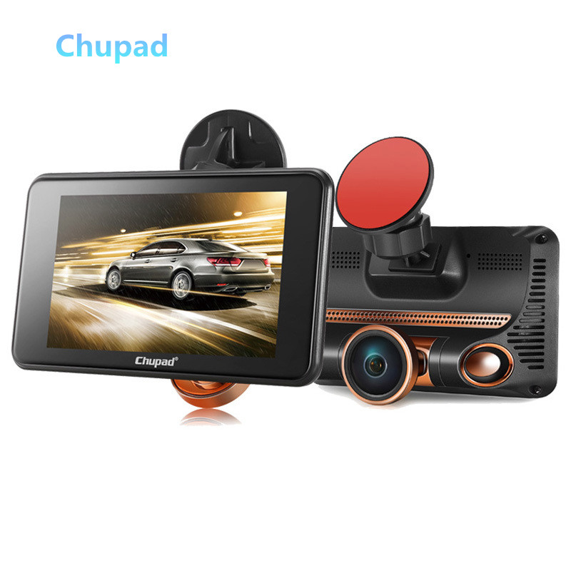 Chupad D520 Car DVR Camera Dash Cam G-sensor Ambarella 360 degree FHD 1080P 4 Inch IPS Touch Screen Car Driving Video Recorder