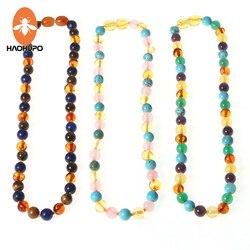 Haohupo 16 novo âmbar pulseira/colar para o bebê mãe báltico âmbar grânulo feminino jóias presente âmbar natural com pedra preciosa fornecedor