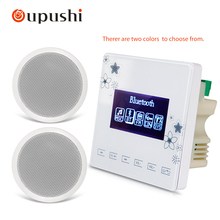 OUPUSHI A0 Super cheap and Good quality ceiling speaker and mini amplifier use to PA system;