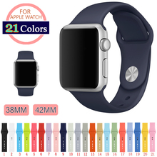 42 110 S/M Silicone Colorful Band With Connector Adapter For Apple Watch Series 1 Series 2 Strap For Sports Buckle Bracelet