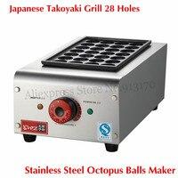 Stainless Steel Japanese Snack food Takoyaki Octopus Dumplings Cooker Meatballs Maker 28 Holes 40mm/18 Holes 45mm Ball