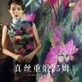 Лотос цветок цифровая струйная шелковая тяжелая атласная ткань 25 мм Глянцевая одежда платье китайская шелковая ткань оптовая продажа шелк...