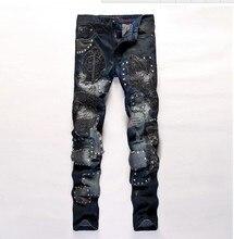 Оригинал новых людей альтернативные вышивка сова сплайсинга ночной клуб брюки развивать небольшие прямые джинсы
