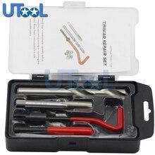 Utool 15 шт. Нить ремонта набор инструментов и Бурильное сверло вставить вставки инструмент M14X1.25