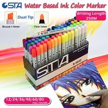 Получить скидку STA 3100 twin моющиеся акварельный этюд Книги по искусству маркер водорастворимый Цветной рисунок ручки двойной тон aquarelle маркеры для детей