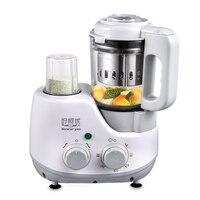Миксер для еды, добавка для приготовления пищи и смешивания, автоматическая мини многофункциональная детская пищевая шлифовальная машина