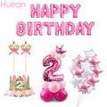 Воздушные шары Huiran на 2-й день рождения, латексные украшения для детского дня рождения, 2 предмета