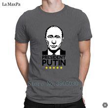 Articoli Shirt Promozione Fai Di In T Putin Spesa trdsQChx
