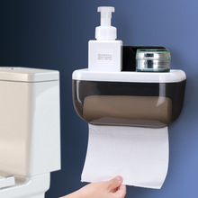 Multi-function Waterproof  Strong Suction Cup Bathroom Toilet Paper Holder Place Mobile Phone Dispenser Tissue Box