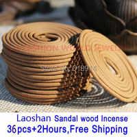 Laoshan Sandalwood Incense Coil,Natural Sandal Wood Sandalwood Coil Incense 36pcs 2H.Therapy Incense Scent Made In Taiwan