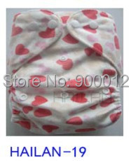 Free Shipping New Cute Minky Cloth Diapers 50pcs Baby Cloth Diaper With 50 pcs Microfiber Insert