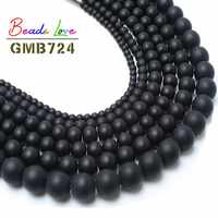 Hot Sale 15.5 Smooth Round Black Dull Polish Matte Onyx Agata Stone Beads 4 6 8 10 12 14mm for Jewelry Making DIY Bracelet
