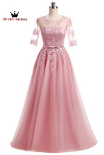 A-line, Half Sleeve, Tulle Lace, Long Formal Evening Dress
