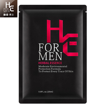 High Quality Hern Mens 6-piece Mask To Blackhead Acne Marks Whitening Hydrating Oil Control Shrink Pores Lucky