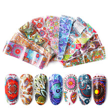 10pcs /set  Flower 20*4cm Nail Transfer Foil Stickers Art Decoration Polishing For Nails