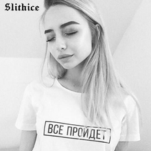 Slithice New Summer T shirt tops Women Black White Short Sleeve Russian Letter Print Cottom Casual female T-shirts Tee
