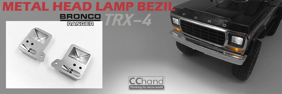 Metal LED light Barket head lamp bezil BRONCO Ford For 1/10 Scale TRX4 T4 TRAXXAS D110 Defender TACTICAL UNIT CRAWLER hpi crawler king 1973 ford bronco электро влагозащита аппаратура 2 4ghz готовый комплект