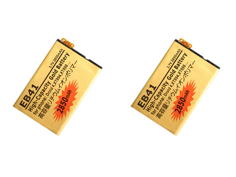 Seasonye 2pcs/lot 2850mAh EB41 Gold Replacement Battery For Motorola Droid 4 XT894 XT898 ...