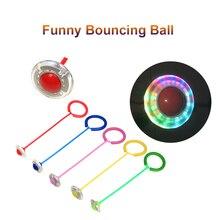 Забавные прыгающие шары одна нога Мигающий прыгающий мяч скакалки спортивные качели мяч дети фитнес игры развлечения игрушки
