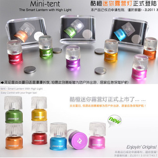 Outdoor new arrival orange mini-tent mini high brightness camping light mini flashlight