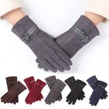 1 пара женских замшевых перчаток с милым бантом на полный палец, зимние теплые рукавицы с сенсорным экраном, ветрозащитные перчатки для езды на лыжах и верховой езды S10 SE11