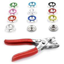 (100 sets/lot) Ipomoea snapClaw buckle installation tool. Spray paint snap.. rivet.Childrens clothing buttons.. Metal buttons.