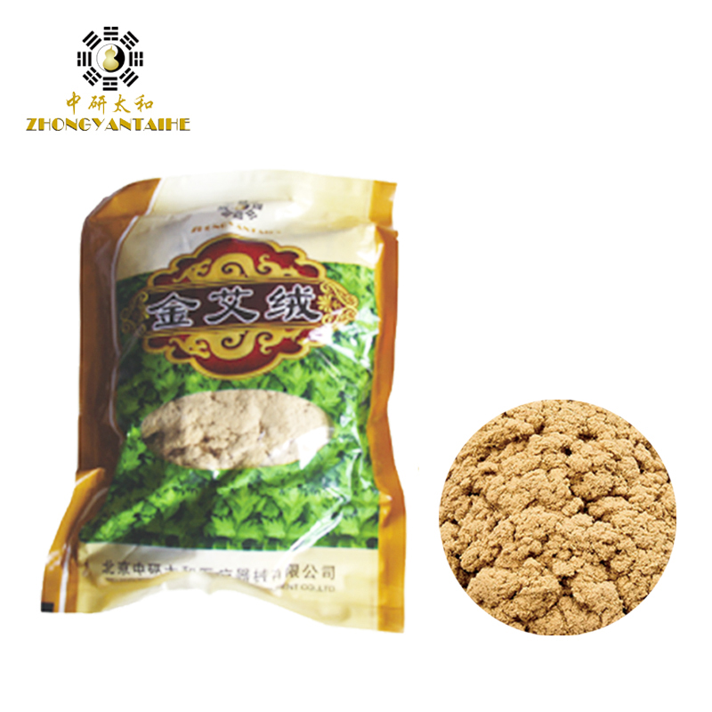 50g High Quality 30:1 Gold Moxa Floss Pure Moxa Gold-Super Pure Moxa Punk Mugwort Warm Channel And Expelling Cold