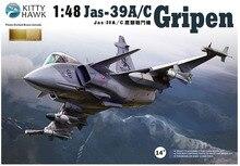 hawk model Kitty Jas-39A/C