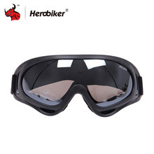 HEROBIKER Motorcycle Eyewear Winter Outdoor Windproof Glasses Ski Goggles Airsoft Paintball Protective Glasses Five Color