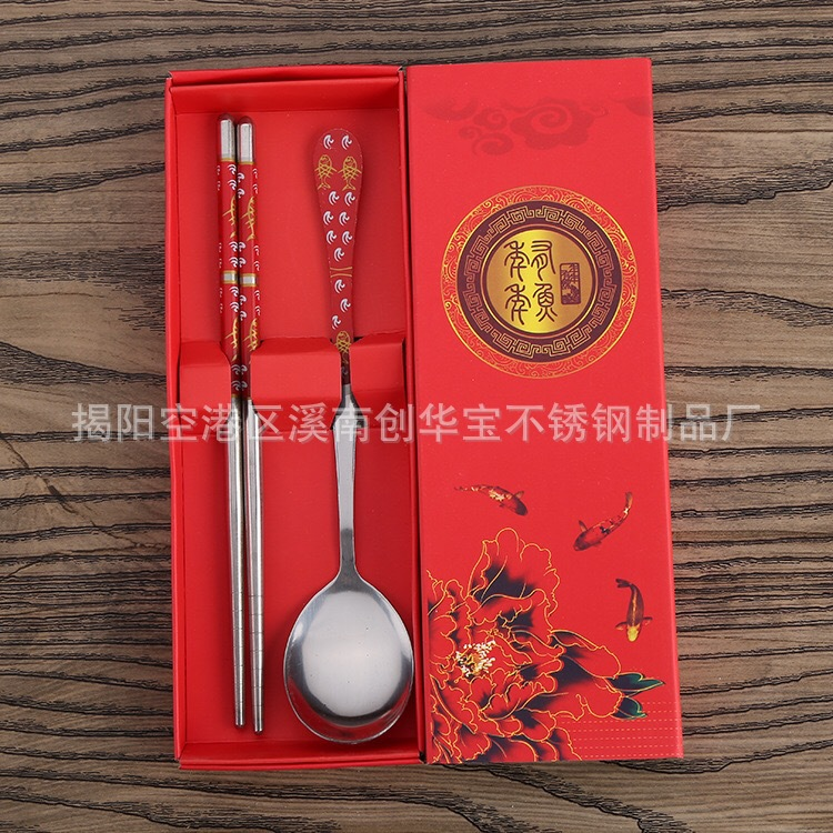 Return Gifts For Wedding Guests: Stainless Steel Tableware Blue White Porcelain Chopstick