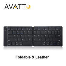 [AVATTO] New A17 Pocket Leather Folding Mini Keyboard Bluetooth Foldable Wireless Keypad for iphone,Android phone,Tablet,ipad,PC