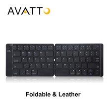 AVATTO мягкая кожаная портативная английская Bluetooth Беспроводная складная мини-клавиатура для iOS, Android планшет, iPad, телефон