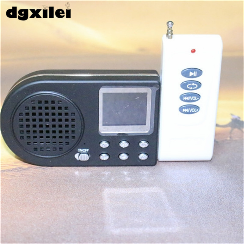 shell linker MP3 speaker hunting device with bird soundsshell linker MP3 speaker hunting device with bird sounds