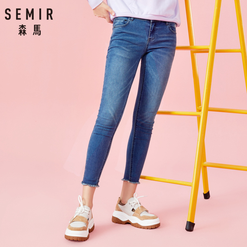 SEMIR Women Cropped Skinny   Jeans   with Raw-edge Hem in Retro Style Women's Ankle   Jeans   in Washed Denim with Zip Fly in Slim Fit