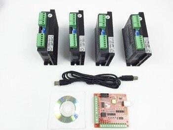 ЧПУ mach3 usb 4-осевой комплект, 2DM542 4-осевой Драйвер Замена M542,2M542 + mach3 4-осевой USB ЧПУ плата контроллера шагового двигателя 100 кГц