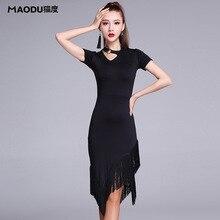 Fashion Sexy Short-sleeve Latin Dance Tassel one-piece dress for women/female/lady, Ballroom tango Cha Cha Rumba Costumes MD7153