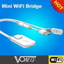 Ретранслятор/горячих обновленной vonets точек версии мбит wi-fi с